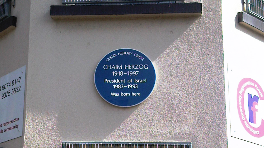 herzog_plaque-cropped